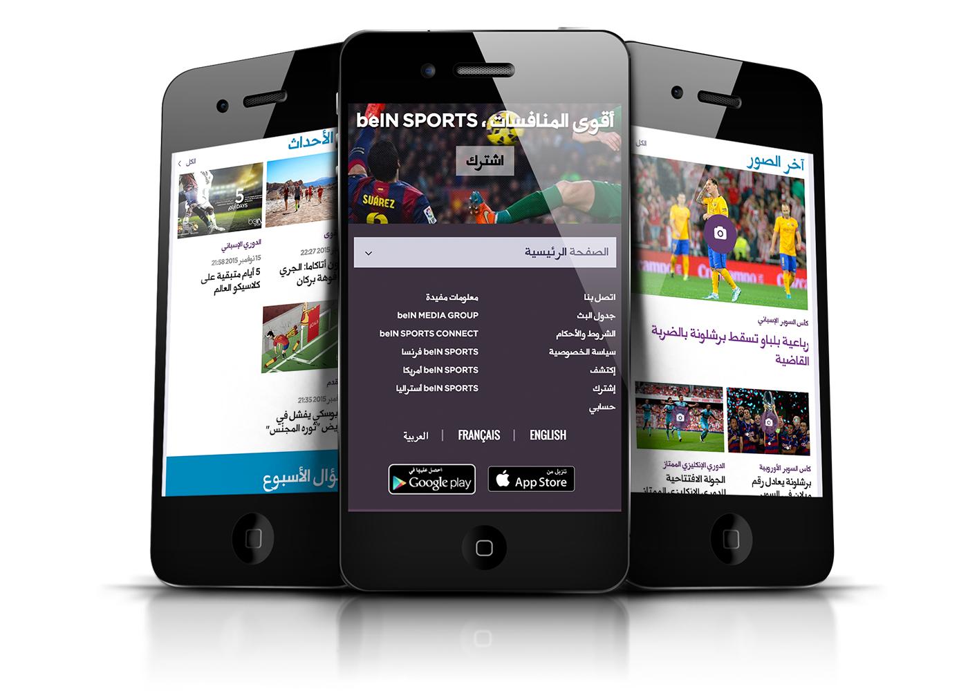 bein Sport Arabic Digital Fonts | RTL Type