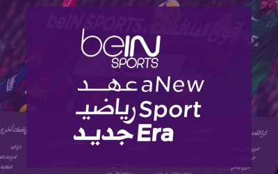 bein Sport Arabic Digital Fonts