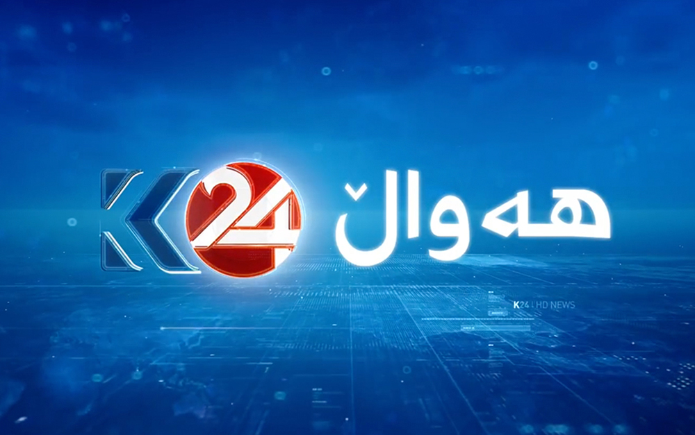 Kurdistan 24 TV Digital Fonts